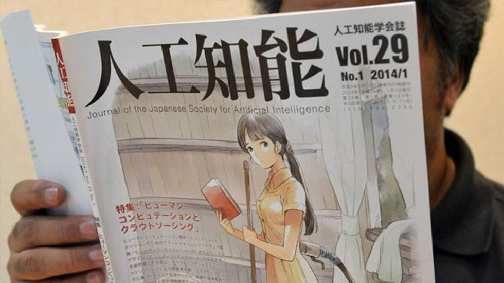 Japanese academic society apologizes for journal cover implying women should clean