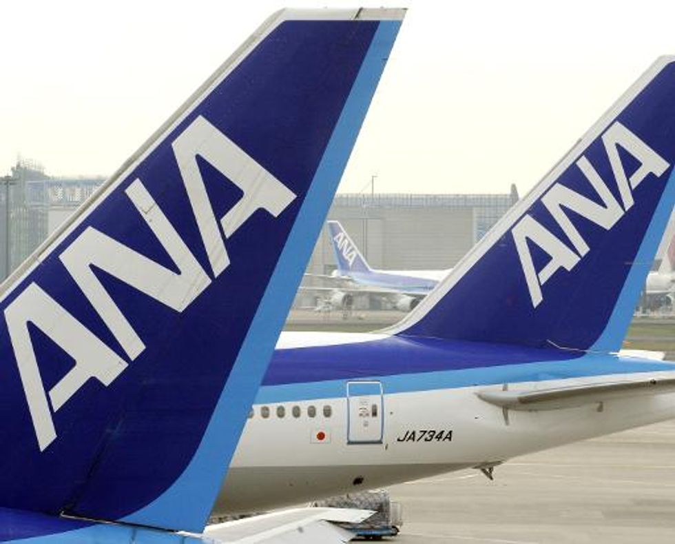 Japanese airline apologizes to Westerners for 'racist' commercial