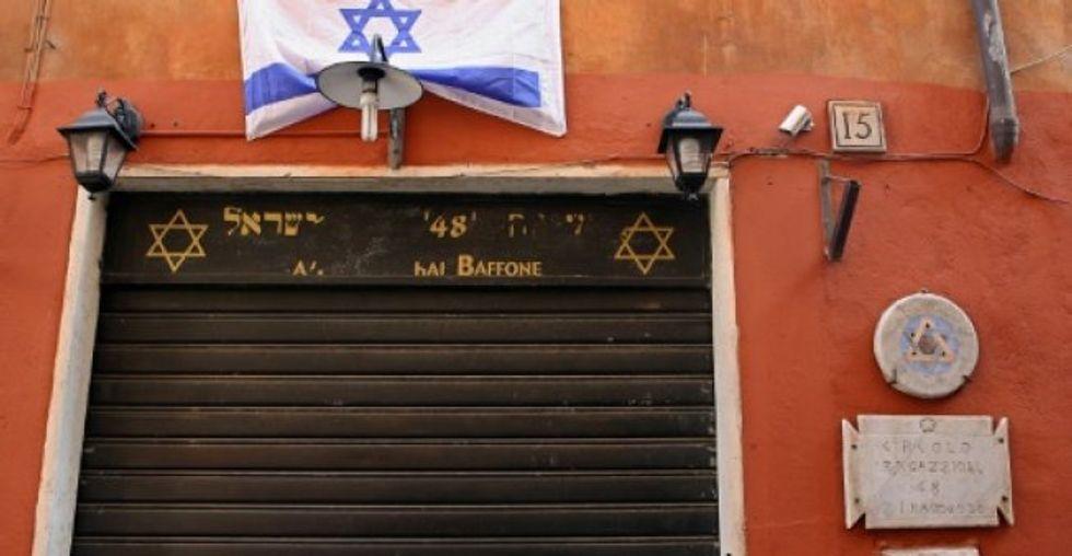Last survivor of WWII raid on Rome's Jewish Ghetto dies