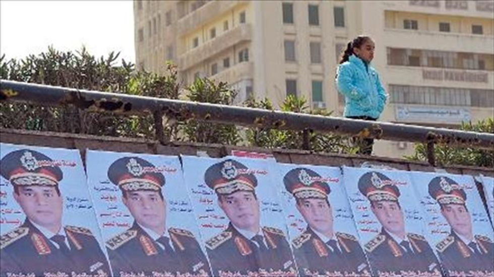 Egyptian military government resigns ahead of presidential poll