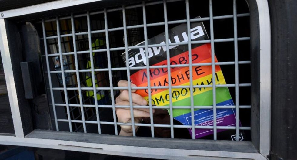 Moscow bans Gay Pride march, again