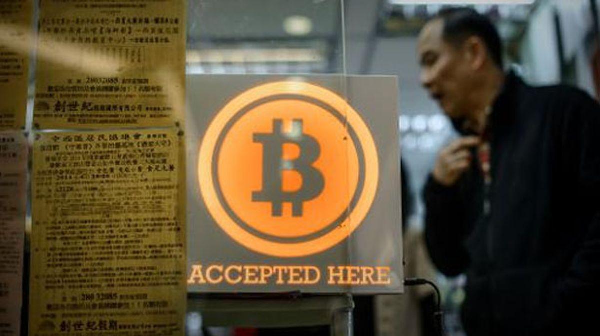 Record-breaking Bitcoin tumbles on Yellen warning