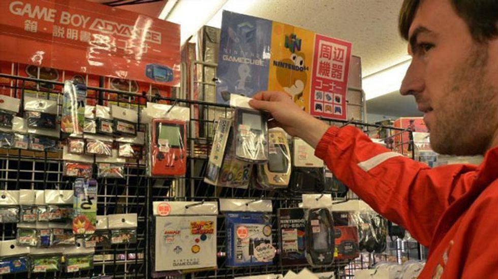 Nintendo's trailblazing Game Boy marks 25th anniversary