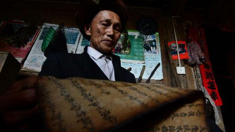 Migration steals the magic from China's mountain shamans