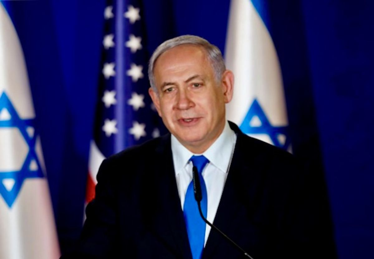 Netanyahu vows to fight 'anti-Semitic' ICC ruling