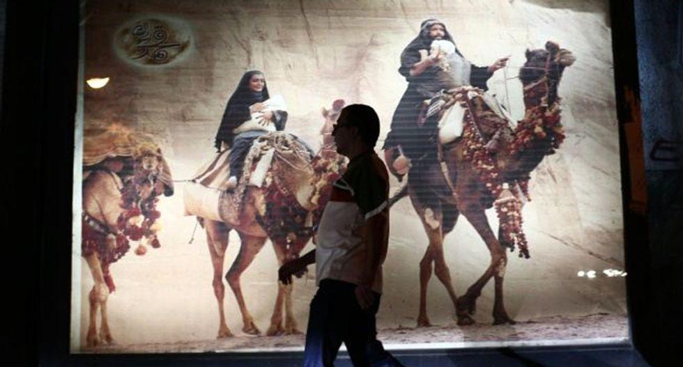 Epic Iranian film about Prophet 'Muhammad' is postponed