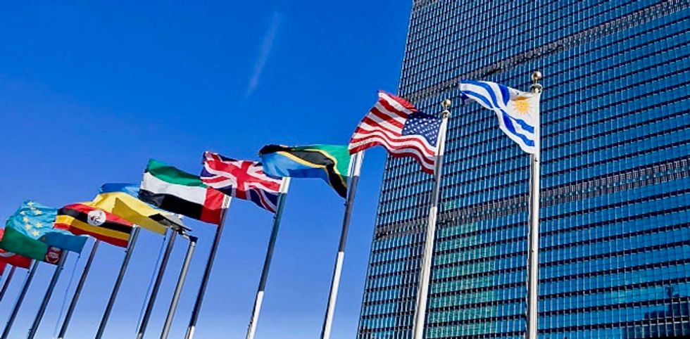 White House says no announcement yet on UN spending