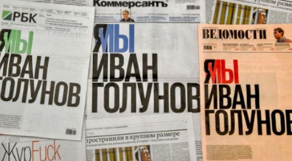 Kremlin faces pushback over reporter's arrest