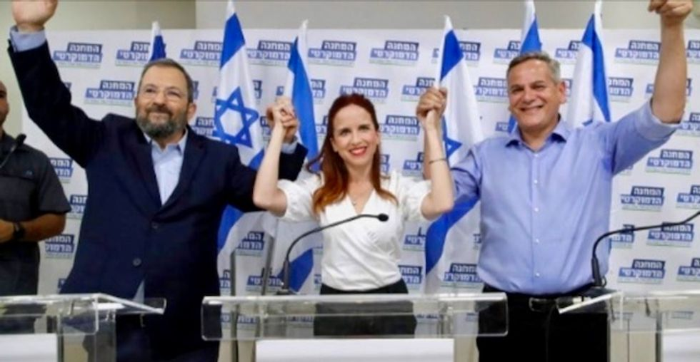 Left-wing Israeli parties unite to counter Netanyahu