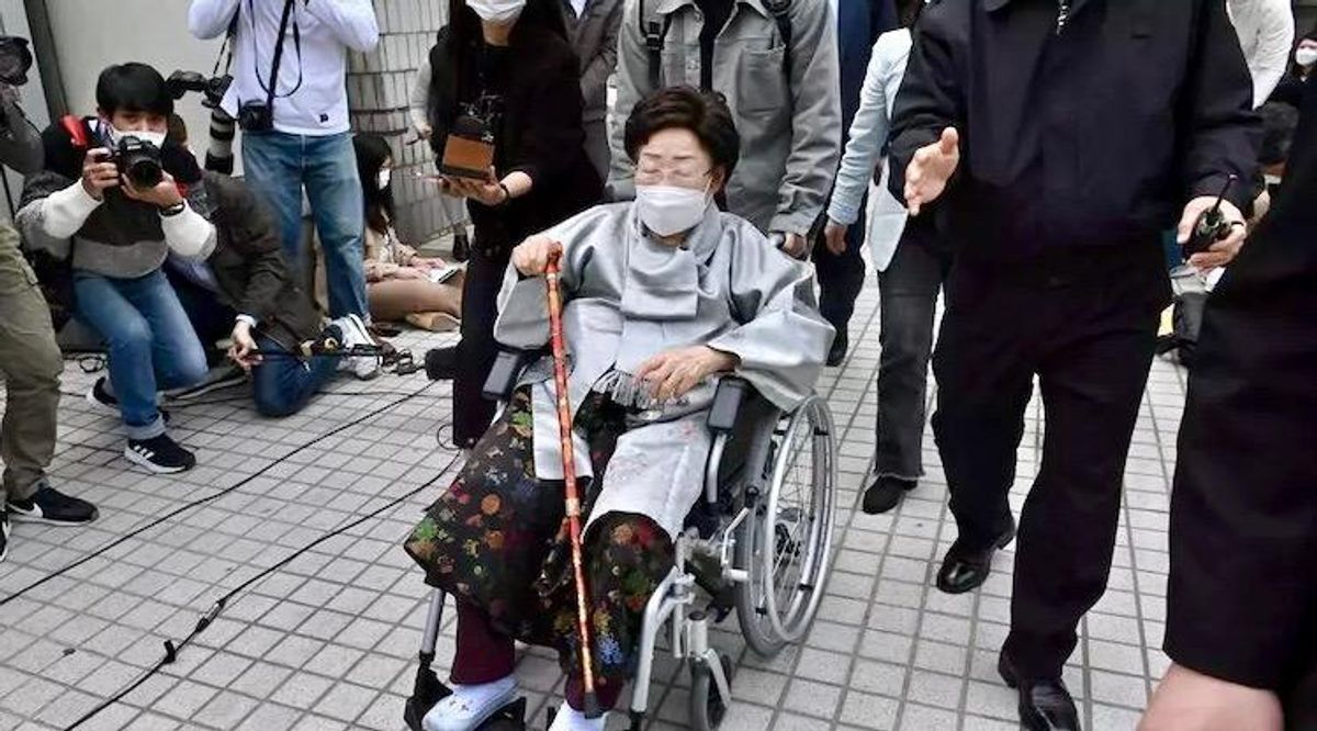 South Korea's 'comfort women' lose compensation claim against Japan