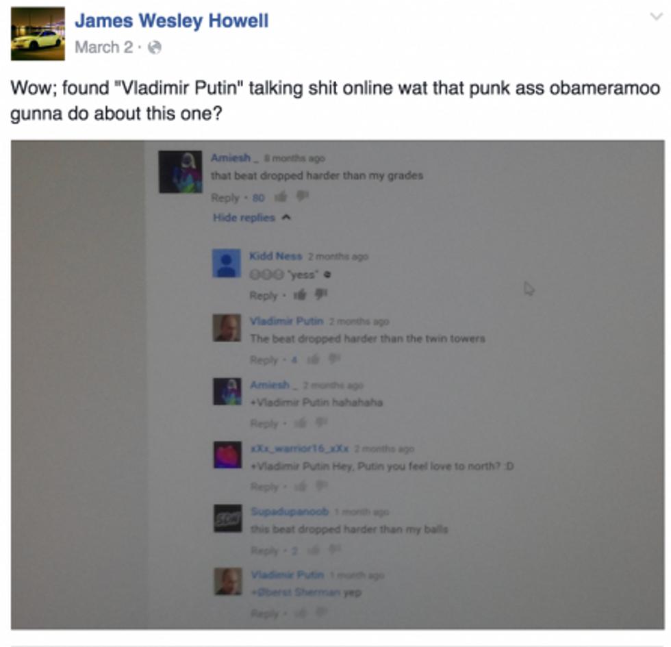 Howell3