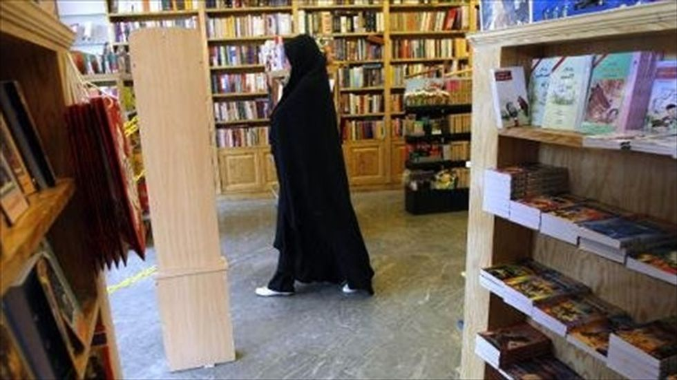 Iran will re-examine its list of banned books
