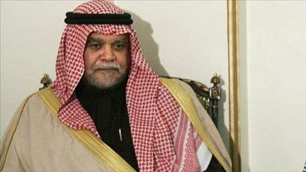 U.S. official denies strain in relationship with Saudi Arabia