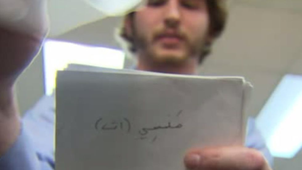 Federal judge rules that TSA, FBI can detain and arrest you for carrying Arabic flashcards