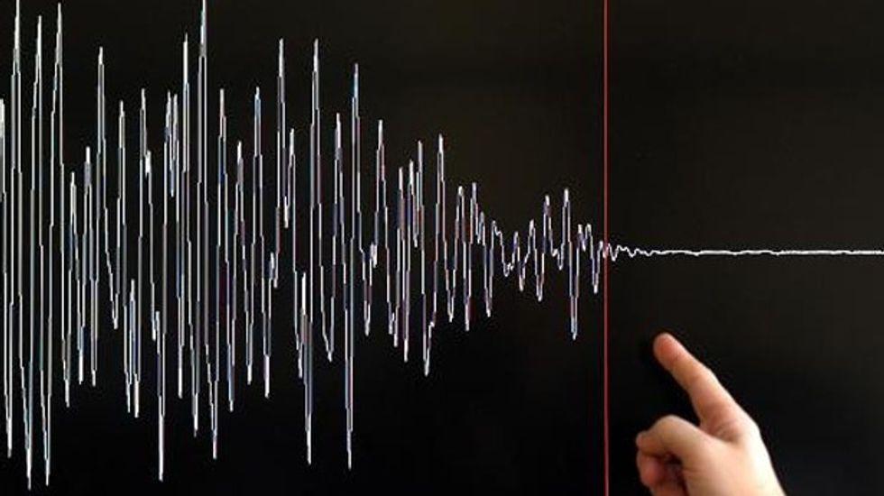 6.2 earthquake slams central Japan: USGS