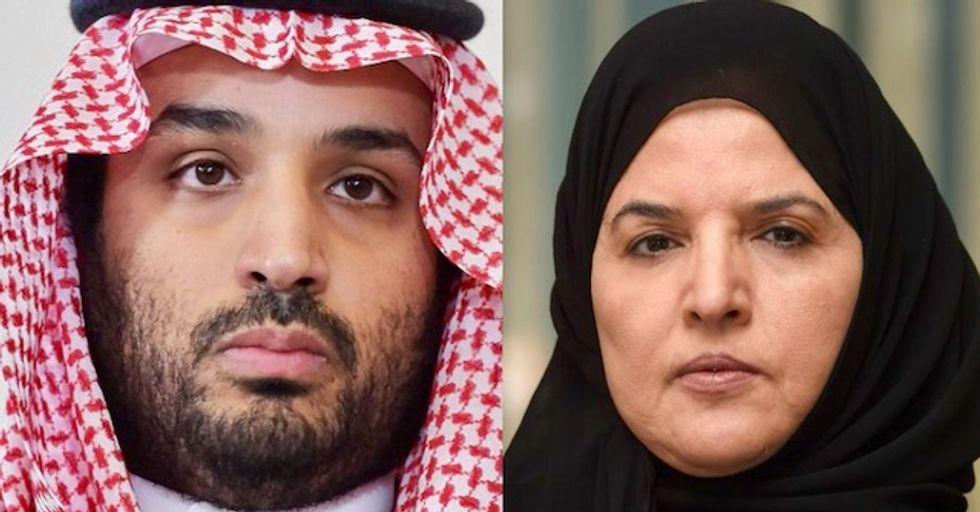 'Kill him, the dog': Sister of Saudi Crown Prince Mohammed bin Salman faces Paris trial