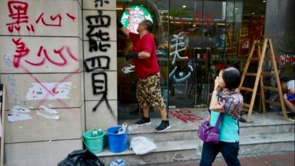 Starbucks becomes latest target of Hong Kong protester rage