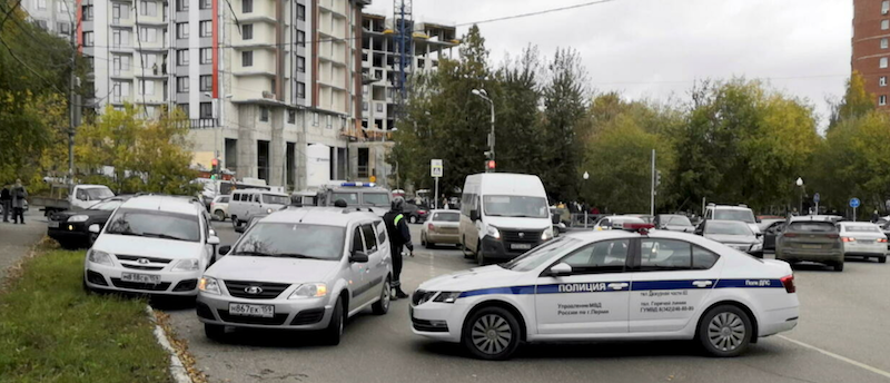 Several killed in shooting on university campus in central Russia