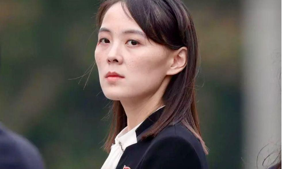 US has 'wrong' expectation for dialogue with North Korea: Kim's sister